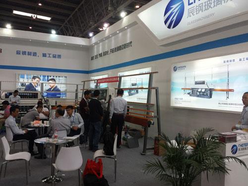 CGZ9325P 9 Motors Glass Straight Line Edging Machine with PLC Control-18